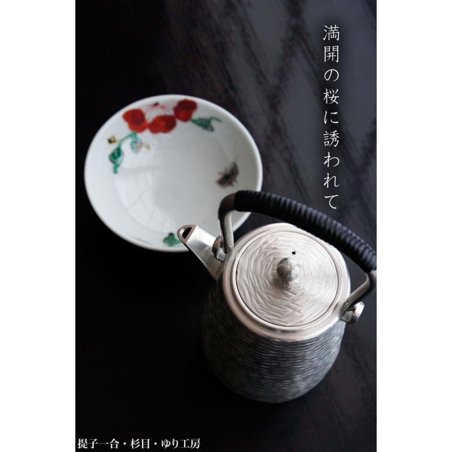 《受注制作》錫器:提子一合・杉目・ゆり工房《酒器・銚子・ちろり・一合》|yobi|05