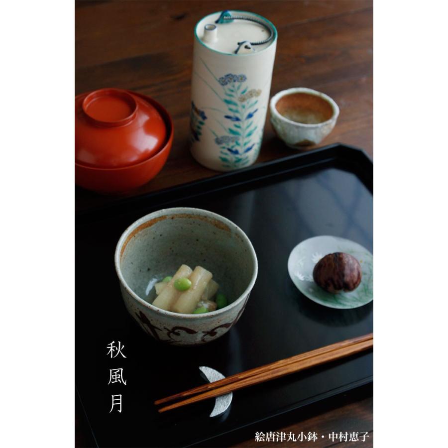 錫器:錫箸置・三日月・ゆり工房《箸置き》 yobi 06