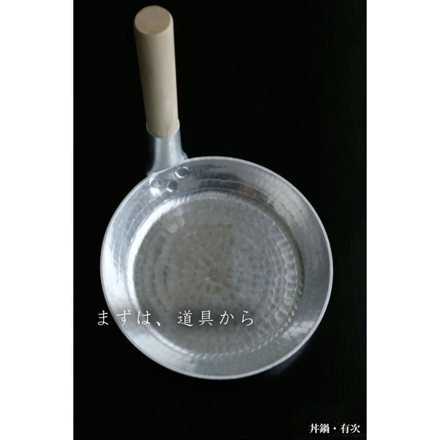 丼鍋・有次《親子丼鍋・17.5cm》|yobi|03