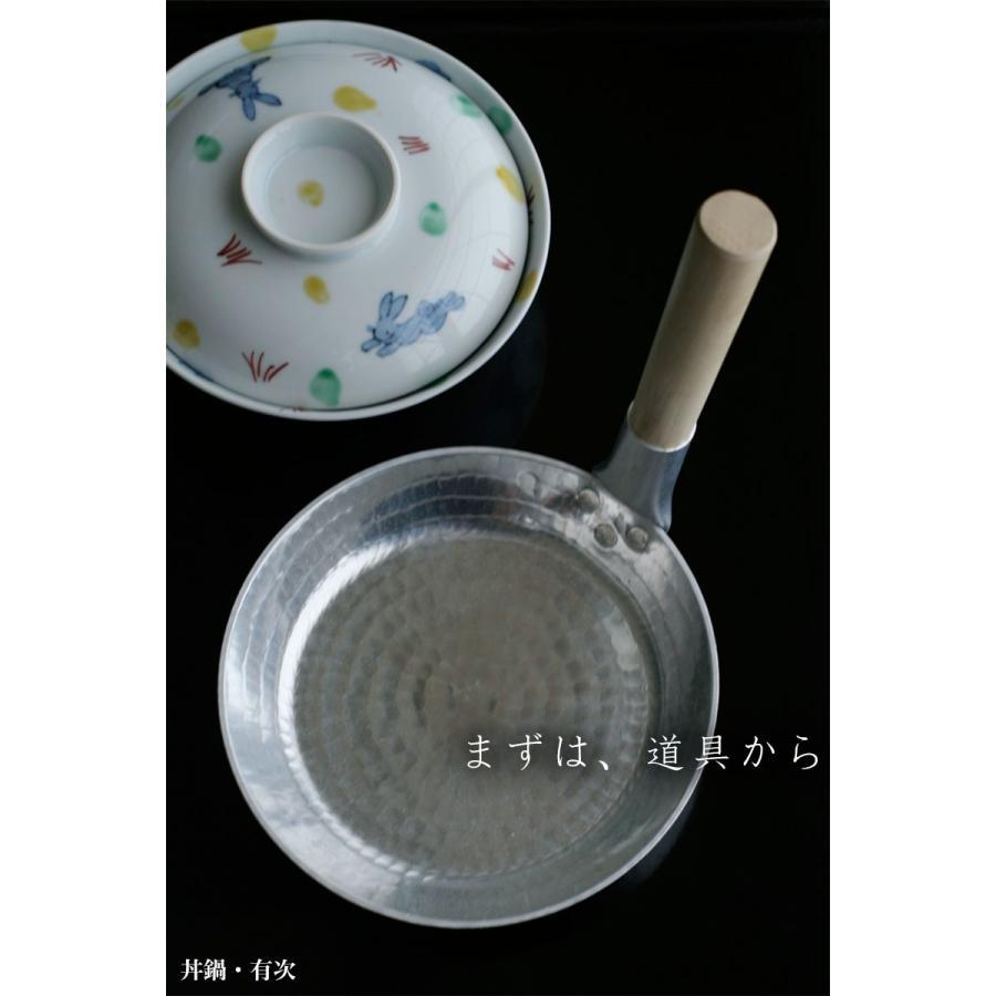 丼鍋・有次《親子丼鍋・17.5cm》|yobi|04