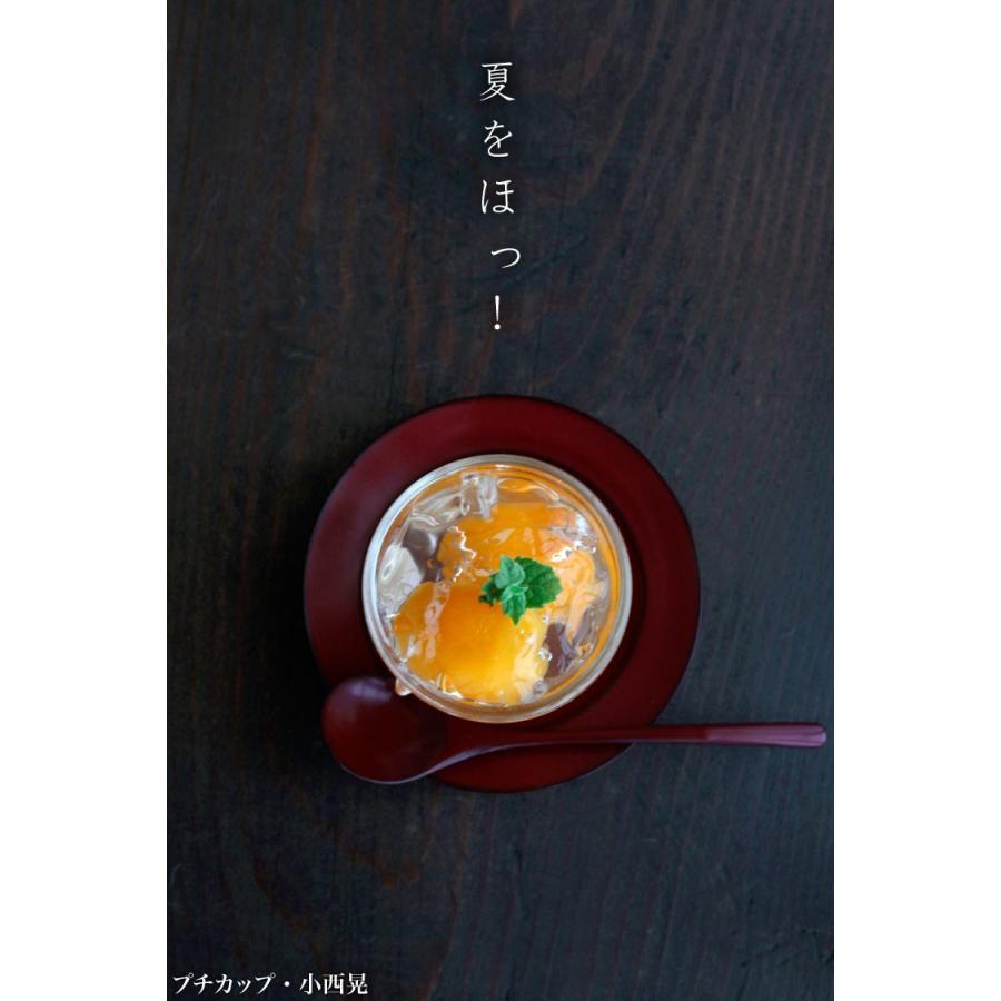 漆器・輪島塗:朱段付小茶托・奥田志郎《茶托》 yobi 04