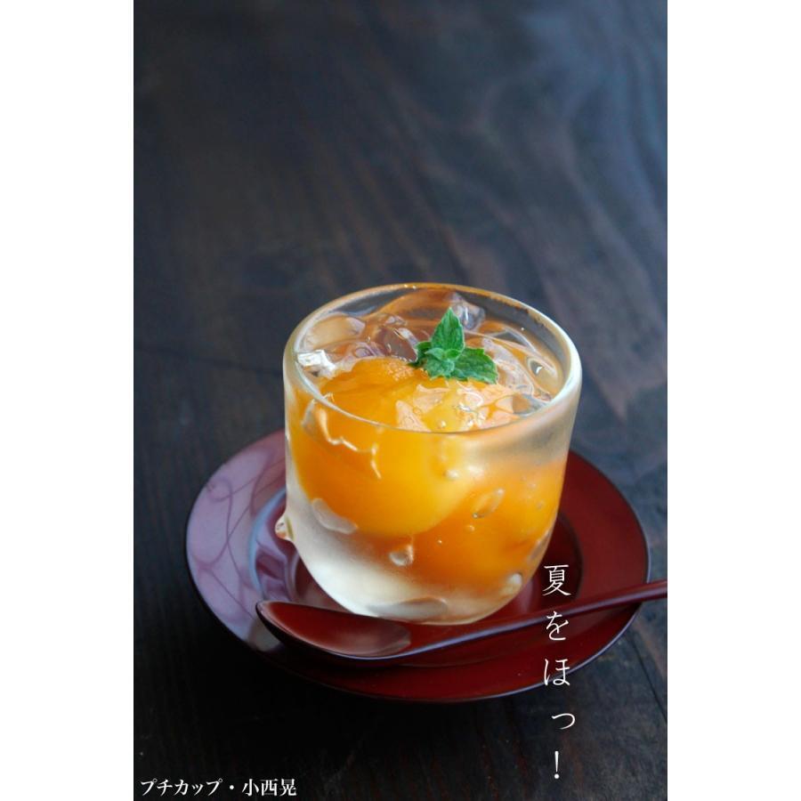 漆器・輪島塗:朱段付小茶托・奥田志郎《茶托》 yobi 05