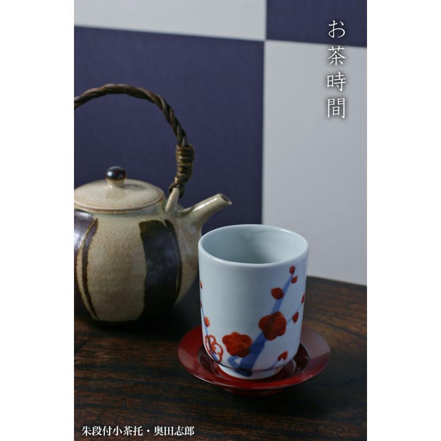 漆器・輪島塗:朱段付小茶托・奥田志郎《茶托》 yobi 06