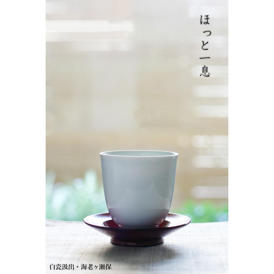 漆器・輪島塗:朱段付小茶托・奥田志郎《茶托》 yobi 07