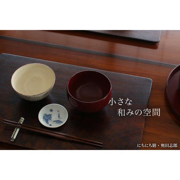 漆器:にちにち膳・奥田志郎《お膳・46.4cm》|yobi|11