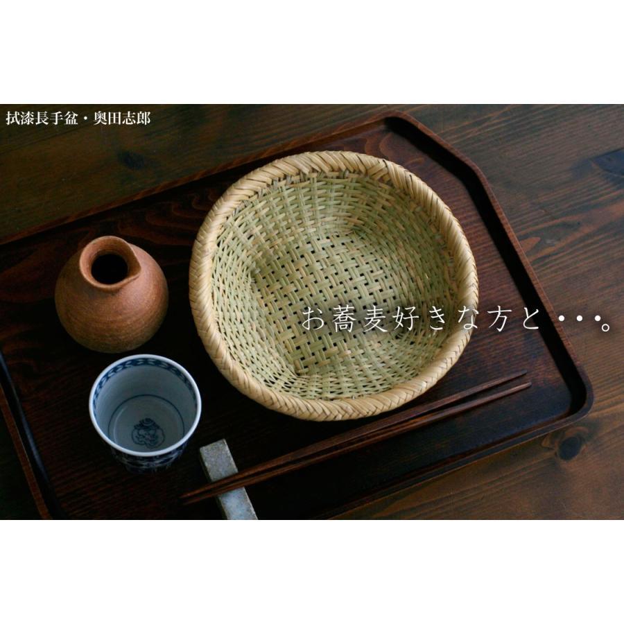 漆器:拭漆長手盆・奥田志郎《お膳》|yobi|02