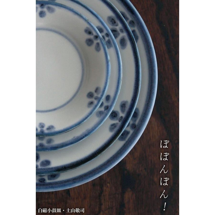 染付:白磁小鼓皿・大・土山敬司《小皿・取り皿・銘々皿・15.3cm》|yobi|05
