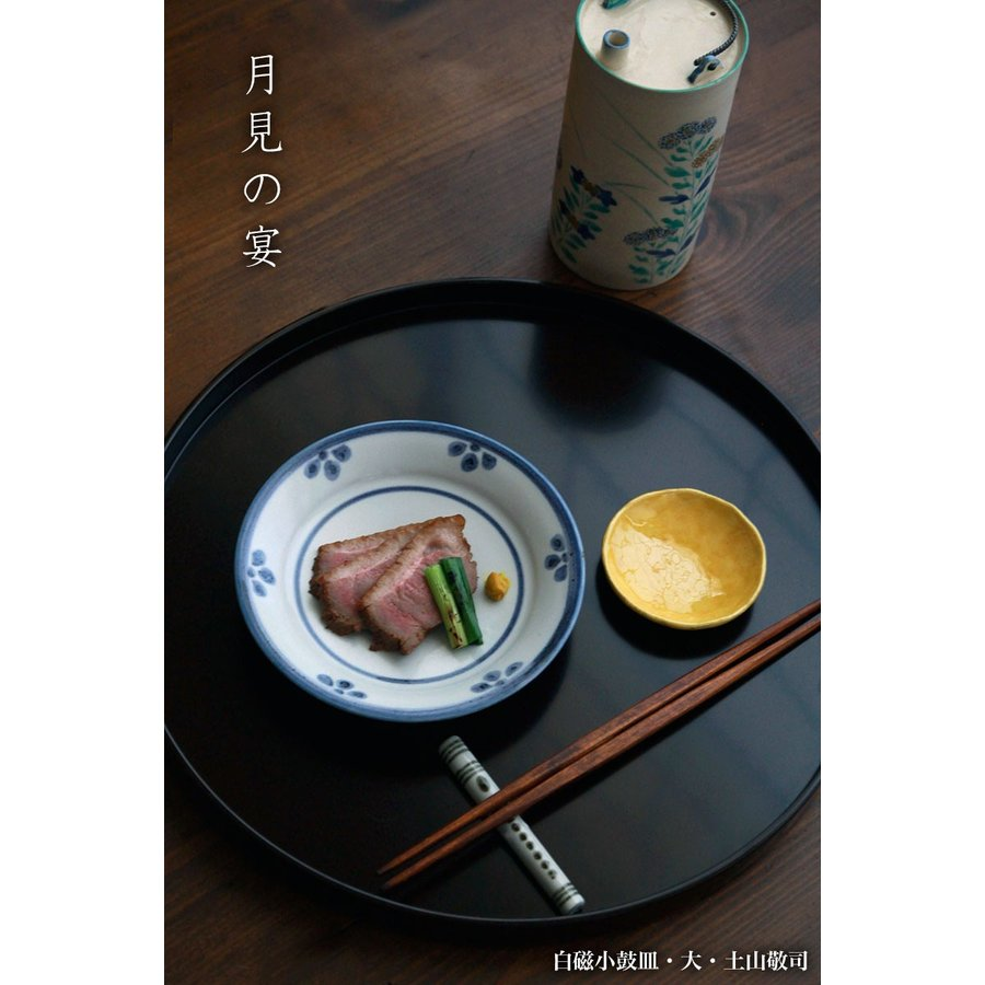 染付:白磁小鼓皿・大・土山敬司《小皿・取り皿・銘々皿・15.3cm》|yobi|07