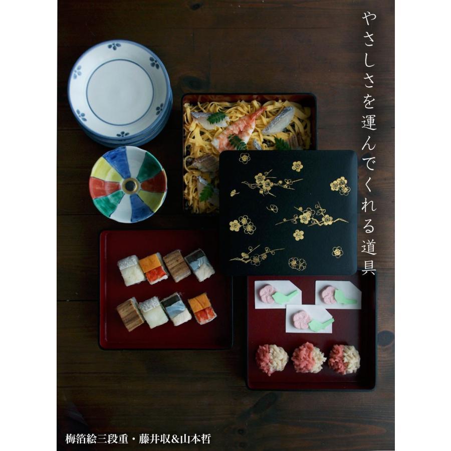 染付:白磁小鼓皿・大・土山敬司《小皿・取り皿・銘々皿・15.3cm》|yobi|08