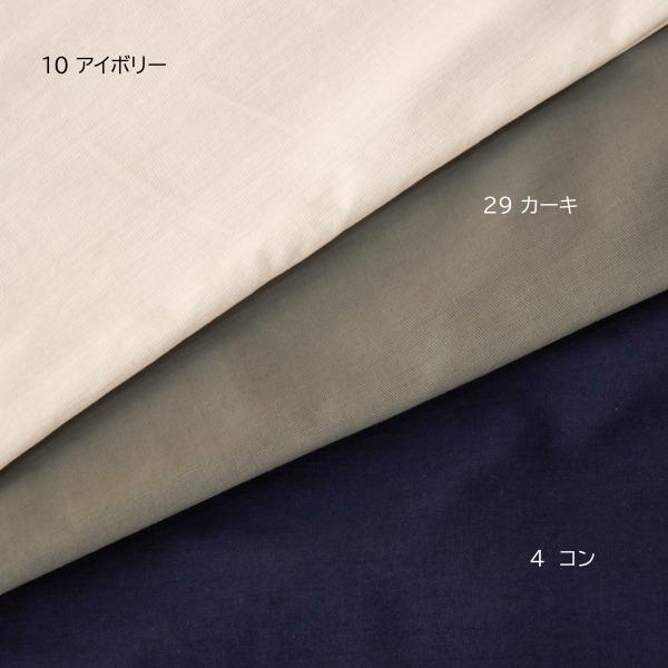 テンセル麻テーパードパンツ yoemon-store 11