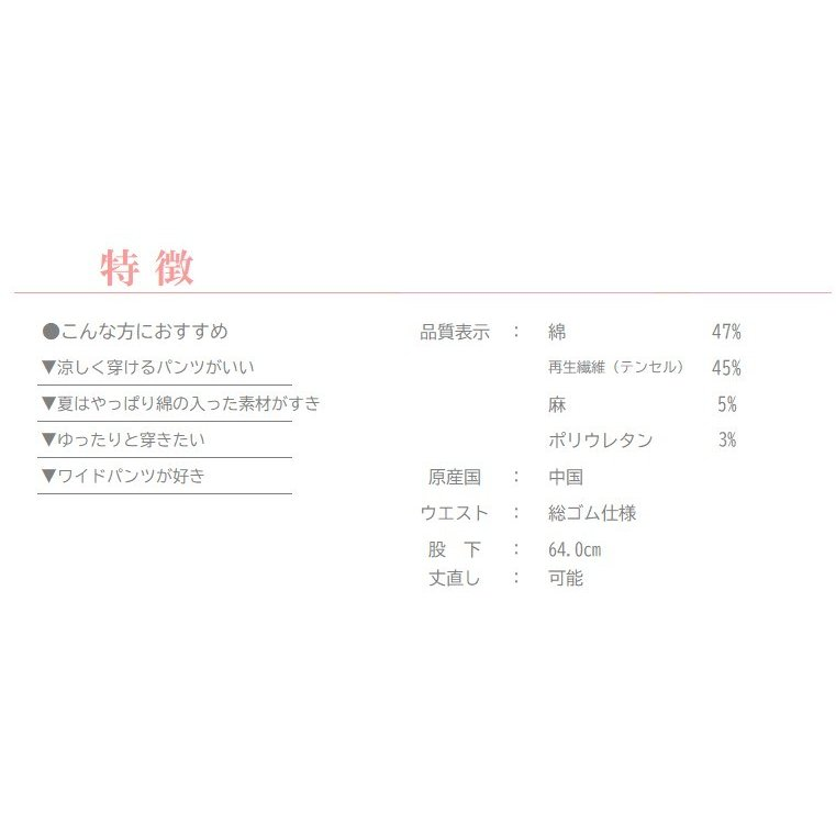 テンセル麻テーパードパンツ yoemon-store 13