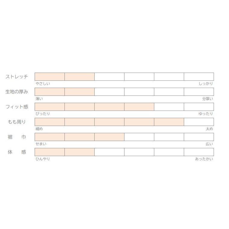 テンセル麻テーパードパンツ yoemon-store 14