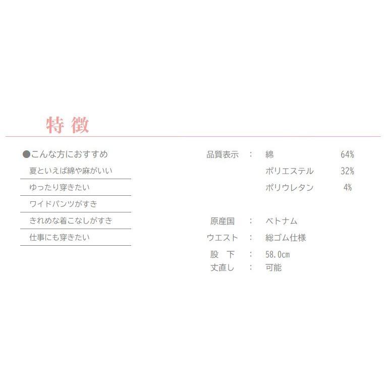 ストライプワイドパンツ|yoemon-store|14