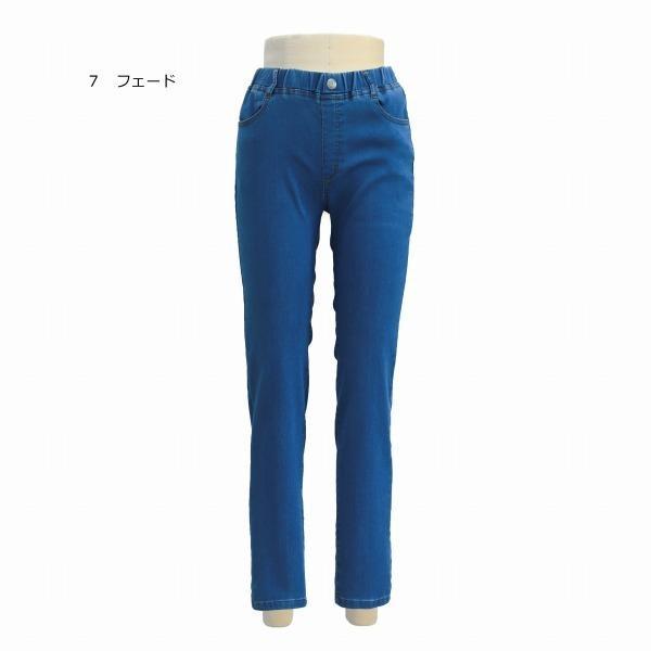 ラク軽デニムスキニーパンツ|yoemon-store|07