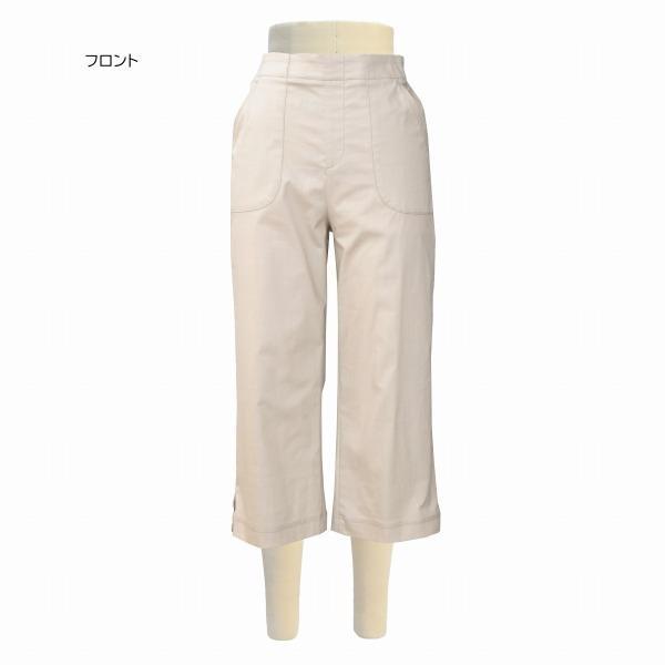 綿混クロプトワイドパンツ|yoemon-store|02