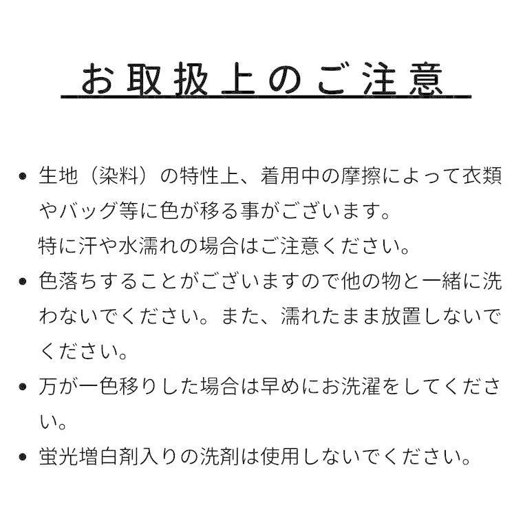 綿混クロプトワイドパンツ|yoemon-store|12