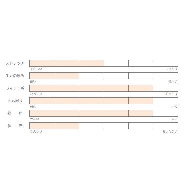 綿混クロプトワイドパンツ|yoemon-store|14