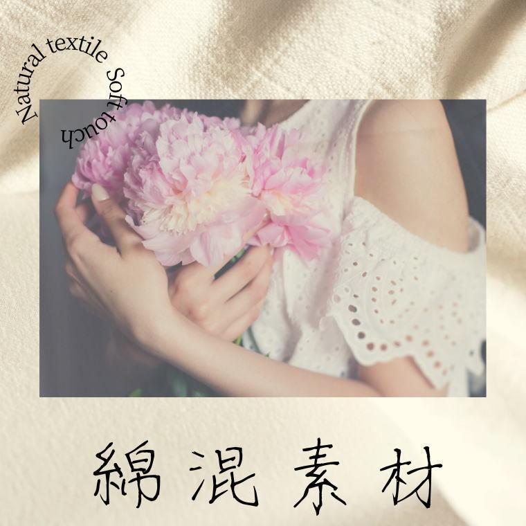 綿混クロプトワイドパンツ|yoemon-store|15