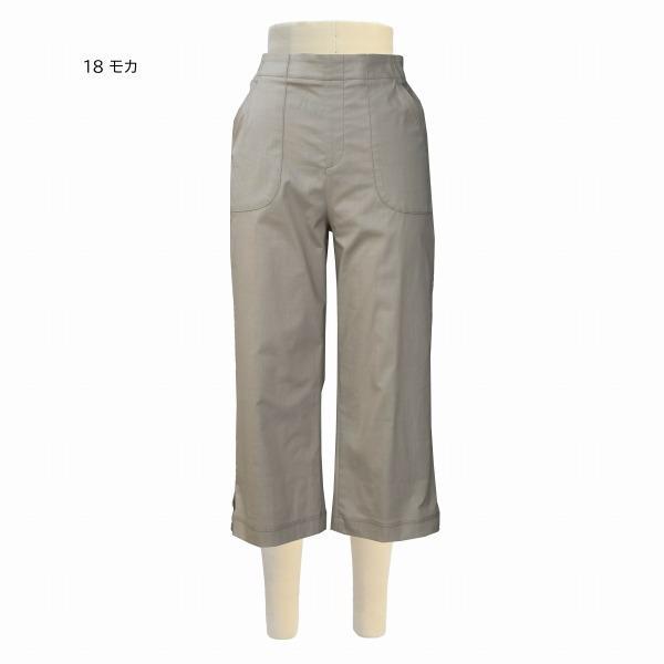 綿混クロプトワイドパンツ|yoemon-store|07