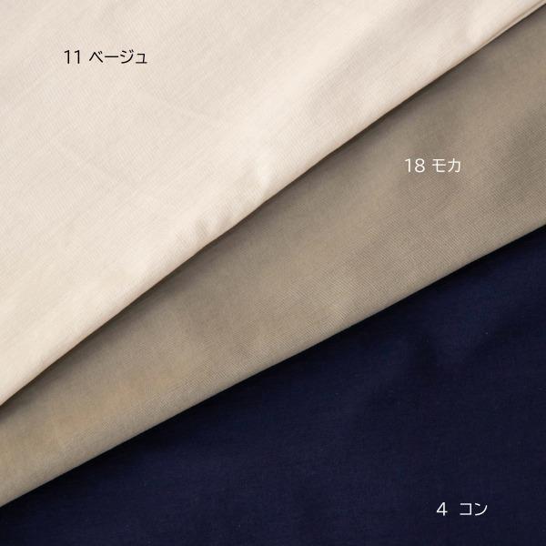 綿混クロプトワイドパンツ|yoemon-store|09