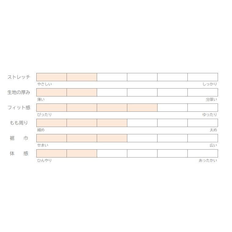 綿/麻カジュアルアンクルパンツ|yoemon-store|14