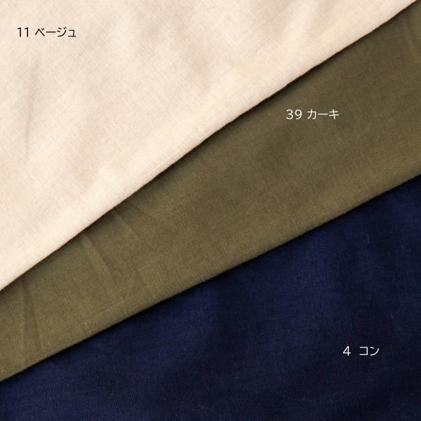 綿/麻カジュアルアンクルパンツ|yoemon-store|09