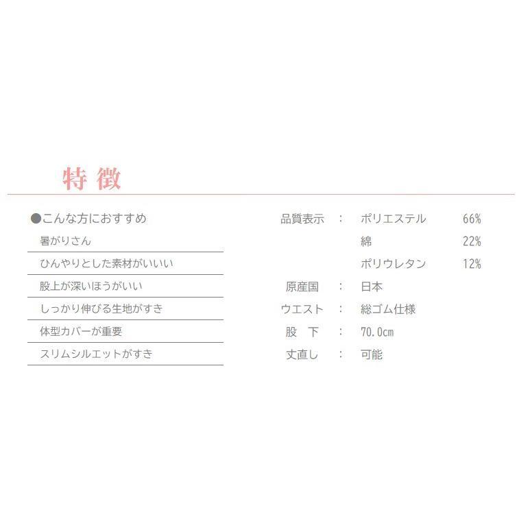 セオアルファ ディップパンツ|yoemon-store|12