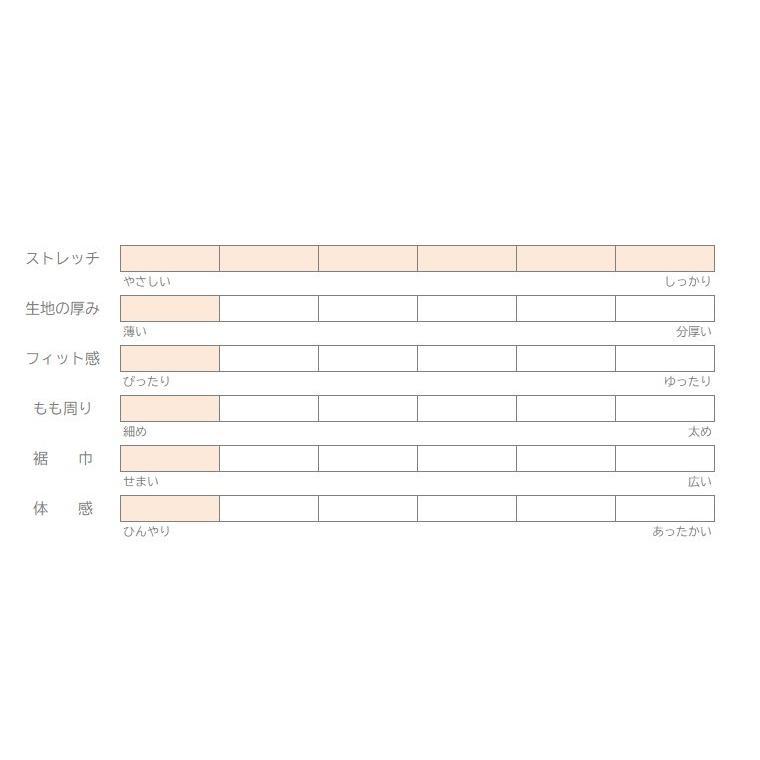 セオアルファ ディップパンツ|yoemon-store|13