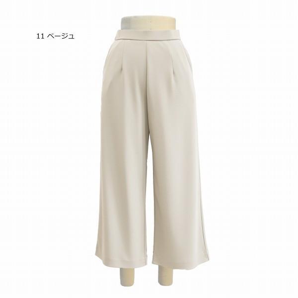 【春物】ZEROGポンチワイドパンツ|yoemon-store|06