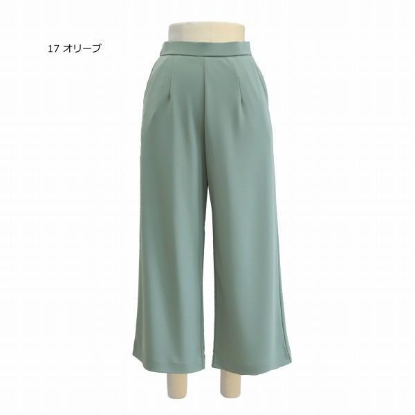 【春物】ZEROGポンチワイドパンツ|yoemon-store|08