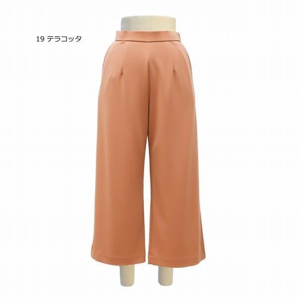 【春物】ZEROGポンチワイドパンツ|yoemon-store|09