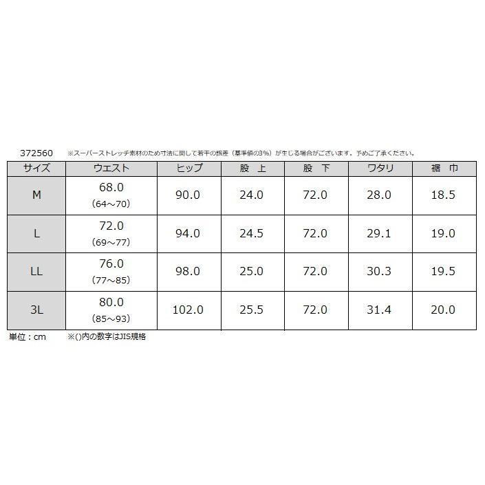 【DDDシリーズ】コンジュンクパンツ|yoemon-store|10