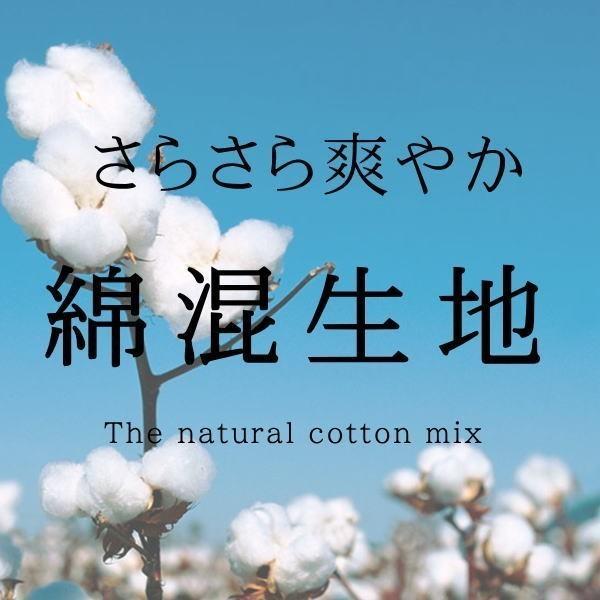 リベット付きサテンカジュアルパンツ|yoemon-store|11