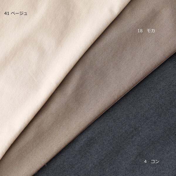 リベット付きサテンカジュアルパンツ|yoemon-store|09