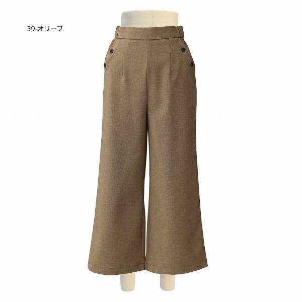 麻調ストレートワイドパンツ|yoemon-store|09