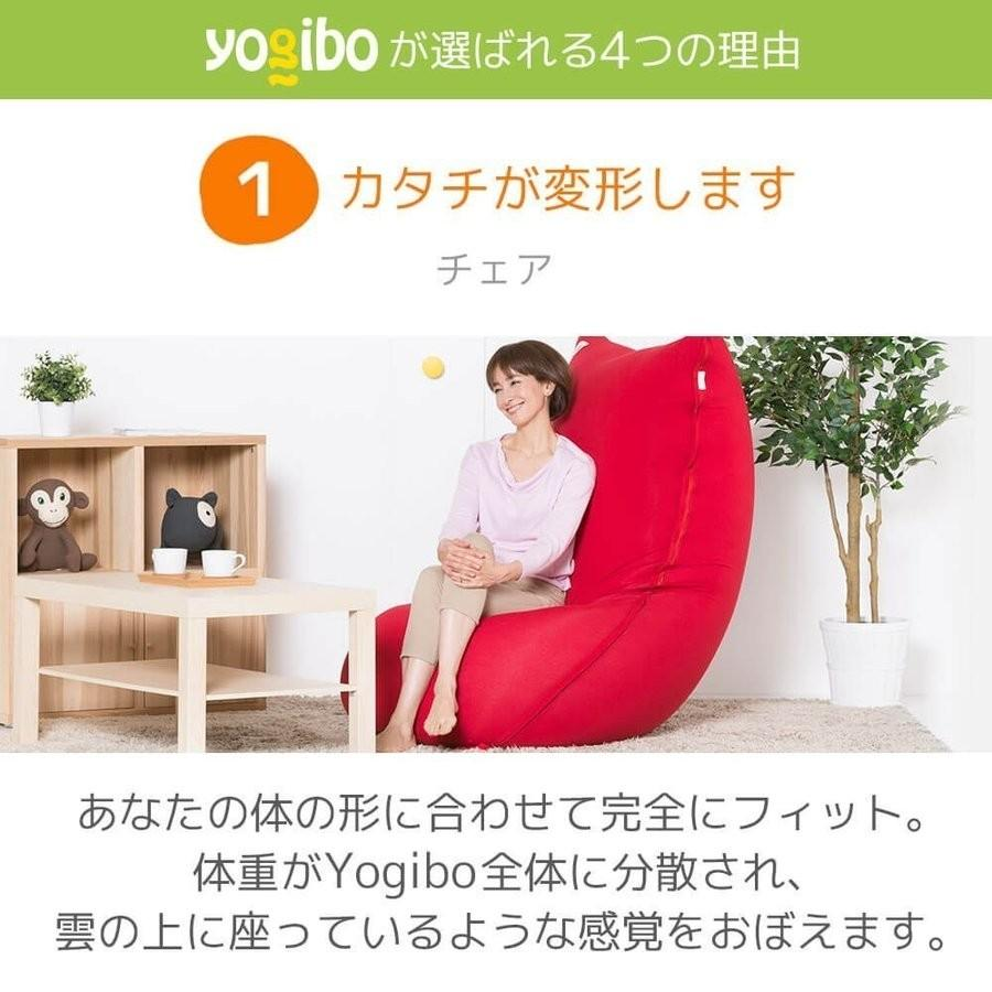 Yogibo Mini( ヨギボー ミニ) 1人掛けソファー 背もたれビーズクッション カバーを洗えて清潔 【Yogibo公式ストア】 yogibo 16