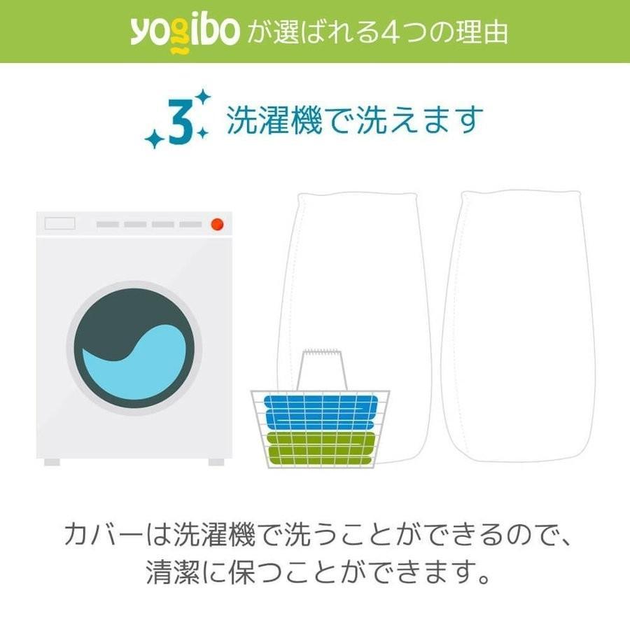 Yogibo Mini( ヨギボー ミニ) 1人掛けソファー 背もたれビーズクッション カバーを洗えて清潔 【Yogibo公式ストア】 yogibo 18
