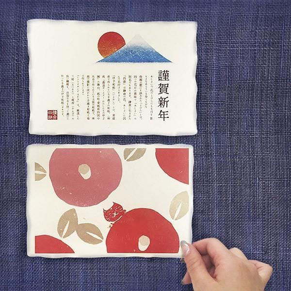 伊予和紙「ミツマタガンピ はがき」無地100枚|yohira|03
