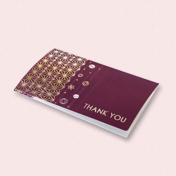 メッセージカード付あぶらとり紙 麻葉 yohira