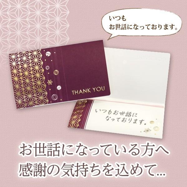 メッセージカード付あぶらとり紙 麻葉 yohira 03