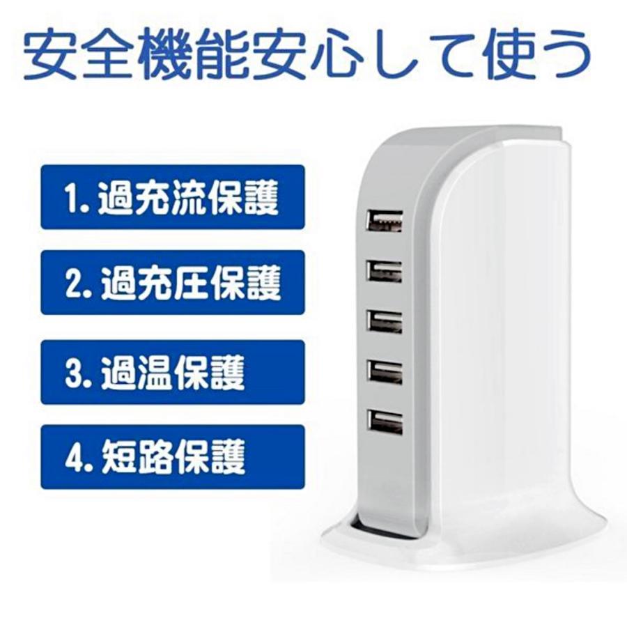 コンセント式 5USBポート 急速 スマホ充電器 ACアダプター付 最大2.1A モバイル機器 同時充電 iPhone タブレット 高出力4a USBチャージャー   5ポートタワーA|yoihingekiyasu-store|02