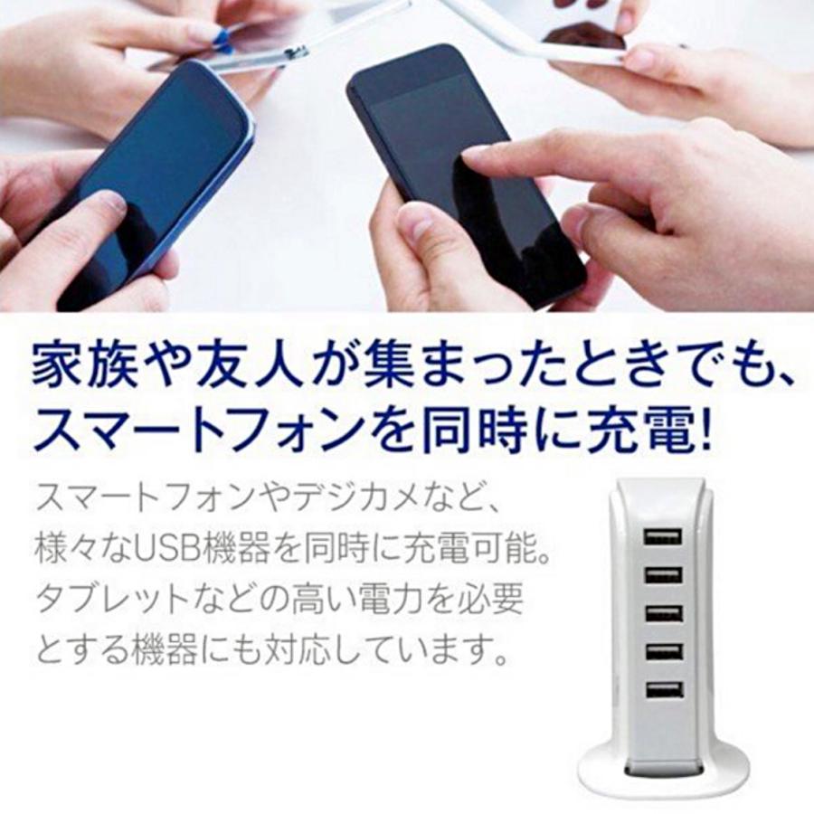 コンセント式 5USBポート 急速 スマホ充電器 ACアダプター付 最大2.1A モバイル機器 同時充電 iPhone タブレット 高出力4a USBチャージャー   5ポートタワーA|yoihingekiyasu-store|07