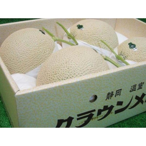 静岡産クラウンメロン 高級マスクメロン 特大玉4玉 8〜9kg 贈答用 送料無料 訳あり品ではございません|yoimono-bank-store|04
