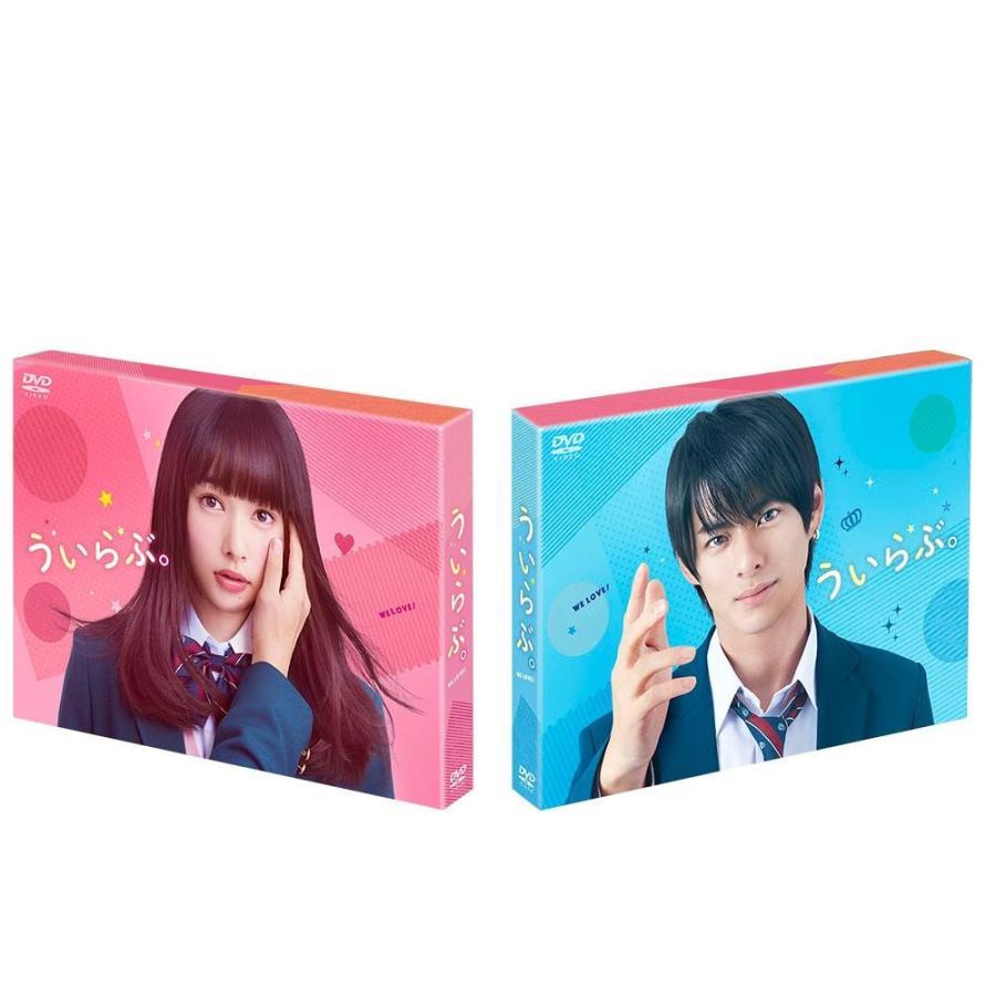 ういらぶ。 DVD 豪華版セル TCED-4461|yoimono2