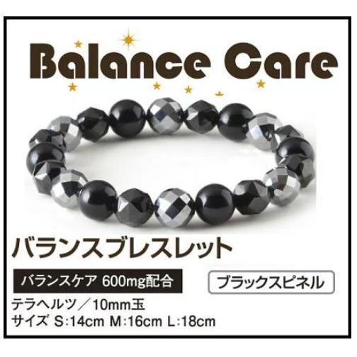 ヤングケア  YOUNG CARE Balance Care バランスケア バランスブレスレット ブラックスピネル バランスケア 600mg配合 テラヘルツ 10mm玉