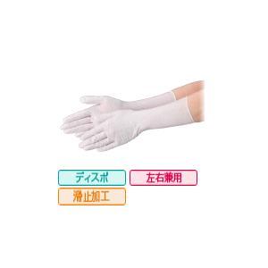 二トリル手袋 食品衛生法適合 エブノNo.530二トリル極薄ロング手袋 ホワイト 2000枚入箱入 送料無料 代引き不可
