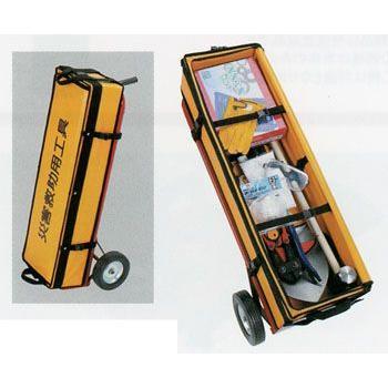 FK 救助工具袋 セットB-II(台車付タイプ)