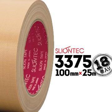 マクセル スリオンテック 布テープ No.3375 100mm×25m 18巻 布粘着テープ 一般梱包用 重ね貼り 手切れ性抜群 油性ペンで書ける