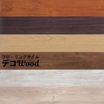 Holzoptik 1 St/ück 90x60mm EQ017.W PU Konsole Deco Wood