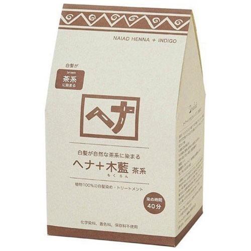 ナイアード ヘナ+木藍(もくらん) 茶系 400g 白髪染め|yoka1